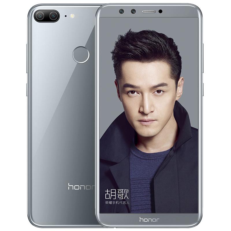 华为(HUAWEI) 荣耀9青春版手机 全面屏 海鸥灰 全网通(3GB+32GB)标配版优惠券