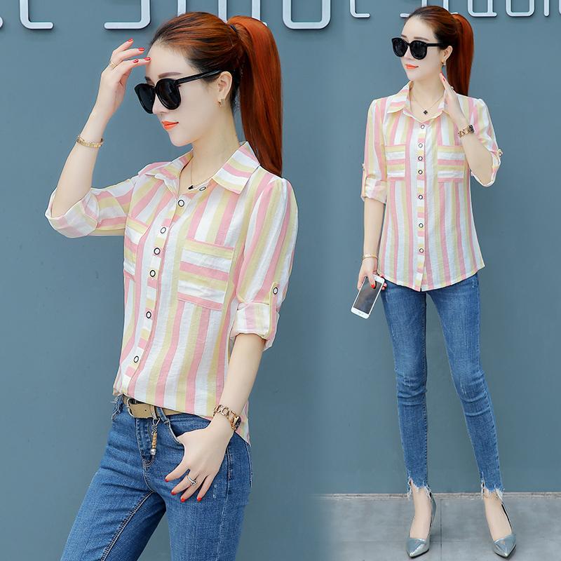 秋季新款韩版长袖条纹衬衫女装优惠券