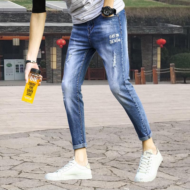男士韩版修身浅色破洞九分牛仔裤优惠券